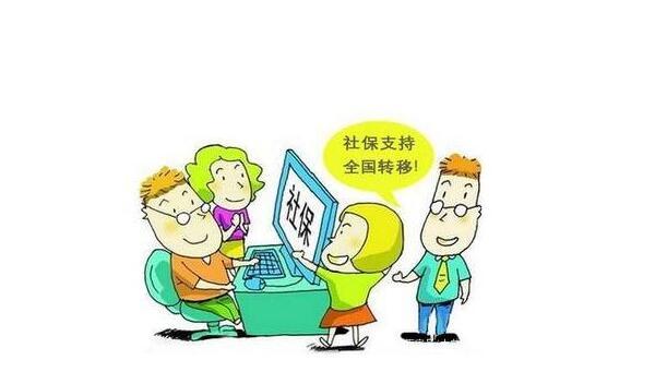 深圳的社保转移到合肥该怎么操作