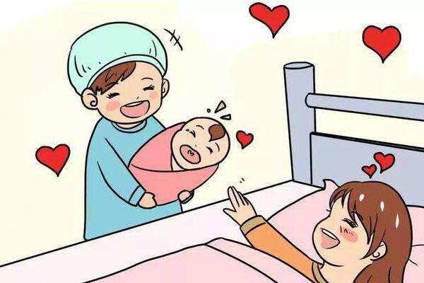 生完孩子为什么还要交生育保险